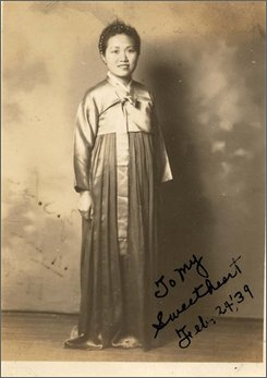 This photo released by Wonil Kim, shows Kim Soo-im, in a 1939 portrait inscribed to a girlfriend. Kim Soo-im was the South Korean at the heart of one of the most notorious spy cases of the mid-20th century, accused of having charmed secret information out of one lover, an American colonel, and passing it to another, a top communist in North Korea. She was executed in June 1950, but a later U.S. Army investigation, now declassified, found no basis for the espionage charge. (AP Photo/Wonil Kim)