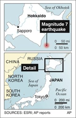 Map locates the epicenter of a strong earthquake in Hokkaido, Japan; 1c x 3 inches; 46.5 mm x 76.2 mm