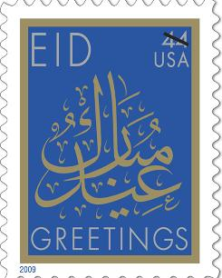 The U.S. Postal Service has issued an Eid Greeting stamp, designed by Mohamed Zakariya of Arlington, VA., since 2001. This year U.S. Muslims are concerned that festivities for the concluding feast of Ramadan, Eid al-Fitr, will be misunderstood because the date, which shifts with the lunar calendar, falls on or close to 9/11.