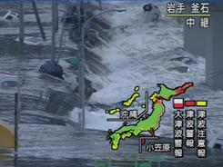 Most Americans, except evangelicals, don't see divine punishment in March 11 quake and tsunami in Japan, as shown in this news footage by Japanese Government broadcaster NHK.