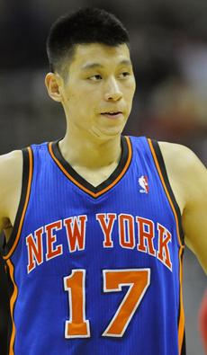 JEREMY LIN's D-league jersey selling for $4000