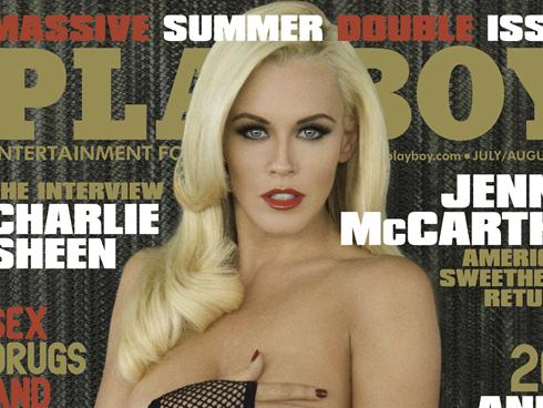 talking about it. Now here it is - Jenny McCarthy's new Playboy cover