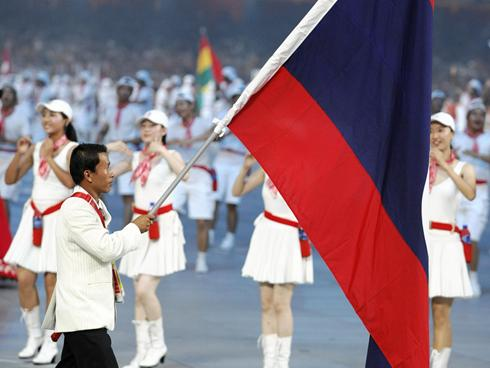 Lao Olympic Flag return to Laos