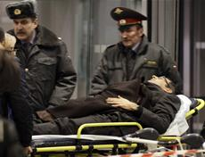 At least 35 killed in suicide blast at Moscow airport %20Airport%20blastx-inset-community