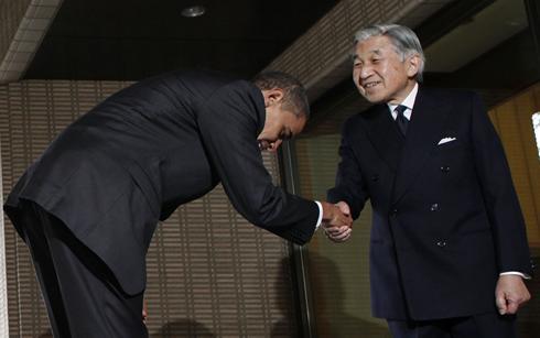 Obama bowing