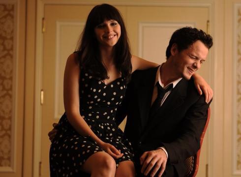 Felicity Jones couple
