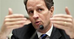 Treasury Secretary Timothy Geithner testifies Thursday.