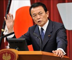 "The plan is worth 57 trillion yen overall, including non-spending items such as tax cuts and credit guarantees, which Japanese Prime Minister Taro Aso said is ""the biggest in history."""