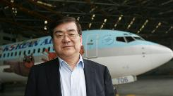 """We'd like to think of Korean Air as one of the top airlines that (business travelers would) want to fly,"" says CEO Cho Yang-Ho."