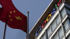 A Chinese flag flies outside the Google office in Beijing.