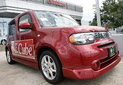 Nissan is recalling 46,000 of its Cube model over possible problems with fuel spilling during rear end collisions.