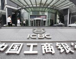"In an earnings filing, China's largest bank, ICBC, said that economic uncertainties will ""present challenges."""