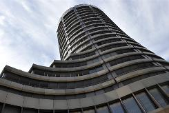 The building of the Bank for International Settlements, in Basel, Switzerland, where the world's top central bankers met to work on new bank regulations, known as Basel III, aimed at reinforcing the financial stability of the global banking system.