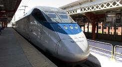 Amtrak's high-speed Acela Express travels between Boston and Washington, D.C., reaching a maximum speed of 150 mph.