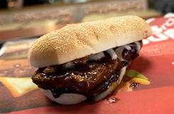 The McRib was available until Dec. 5.