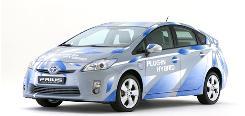 A Toyota Prius Plug-In Hybrid demonstration car.