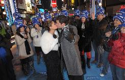 Celeb couple Nick Lachey and Vanessa Minnillo at Times Square on New Year's Eve 2009.