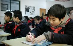 Students at the Jing'an Education College Affiliated School in Shanghai on Jan. 11.