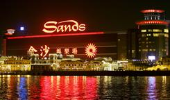 The Las Vegas Sands casino sits behind the Fishermans Wharf in Macau.