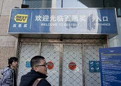 Customers read a closure notice outside a Best Buy store in Shanghai on Tuesday.
