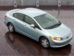 The 2012 Honda Civic hybrid.