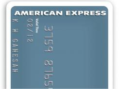A sample of a prepaid American Express card.
