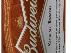 Detail of the Budweiser can's new design.
