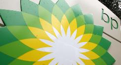 The BP logo at a Washington, D.C., gas station.