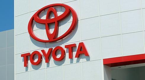 Toyota recalls nearly 1.7 million vehicles