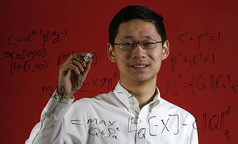 "Tianhui ""Michael"" Li is a member of the USA TODAY 2007 All-USA College Academic Team. Li, 21, is a senior at Princeton University majoring in math and computer science. He's also a former All-USA High School Academic First Team member."