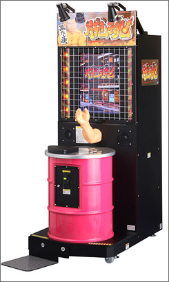 "The arm wrestling arcade game machine ""Arm Spirit."""