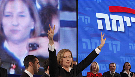 Israel's Foreign Minister and Kadima Party leader Tzipi Livni, reacts during election night rally in Tel Aviv, Israel, early Wednesday.
