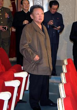 North Korea's Kim Jong Il entered his third term as leader of one of the world's most reclusive nations on Thursday.