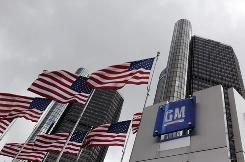 General Motors might even give up its sleek Detroit headquarters, seen here, in its efforts to cut costs. GM said last week it would need another $2.6 billion of government loans in May and $9 billion more for the rest of the year, bringing the total borrowed from the government to $27 billion.