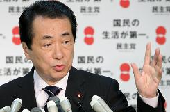 Naoto Kan, Japan's newly elected prime minister, speaks during a press conference at the Democratic Party of Japan's headquarters on Thursday.