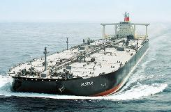 Japanese shipping company Mitsui O.S.K. Lines said its tanker M. Star may have come under attack in the Persian Gulf region.