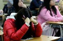 South Korean students, seen Nov. 18 in Seoul, scored among the highest in the world on the 2009 Programme for International Student Assessment. The United States' highest ranking was 14th.
