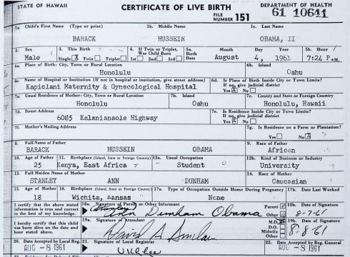 george w bush birth certificate. hawaii irth certificate obama