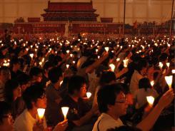 Tiananmen Anniversary