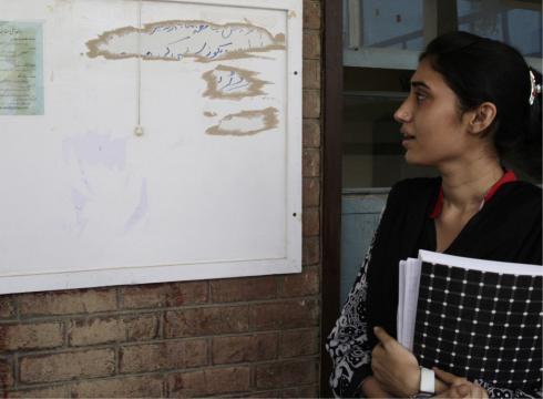 Pakistan culture essay contest