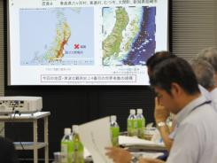 Maps of Japan's northern areas mark the seismic center of the March 11 earthquake as members of the Investigation Committee on the Accident at the Fukushima Nuclear Power Stations of Tokyo Electric Power Co. attend a meeting in Tokyo on July 8.
