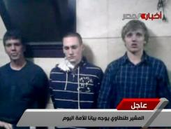 Three students are shown by Egyptian authorities Tuesday. The American University in Cairo identified the students as Luke Gates, of Bloomington, Ind.; Derrik Sweeney, of Jefferson City, Mo., and Gregory Porter, of Glenside, Pa.