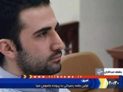 Iran charges that Amir Mirzaei Hekmati received special training and served at U.S. military bases in Iraq and Afghanistan before heading to Iran for his alleged intelligence mission.