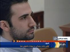 In this screen grab, U.S. citizen Amir Mirzaei Hekmati, accused by Iran of spying for the CIA, sits in Tehran's revolutionary court on Dec. 27, 2011.