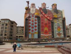 The Emperor Hotel in Yanjiao is designed in the shape of three deities: the Chinese gods of good fortune, prosperity and longevity.