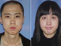 Shooting victims Ming Qu, left, and Ying Wu.