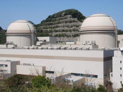 The Oi Nuclear Power Plant in Oi, Fukui prefecture, western Japan.
