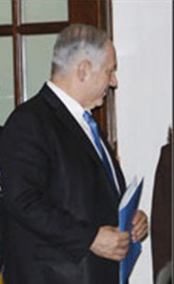 Israeli Prime Minister Benjamin Netanyahu leaves the White House on March 23.