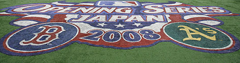 The logo at the Tokyo Dome welcomes major league baseball to the Far East. The Red Sox and A's have the honor of opening the 2008 season with a two-game series.