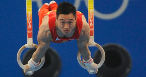 Yang Wei, 28, who has won the last two world all-around titles, also has the top qualifying score for Thursday's all-around showdown.